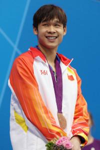 Furong Lin1