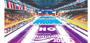 Hamad Aquatic Centre to play host to swimming stars of tomorrow at Youth Programme.