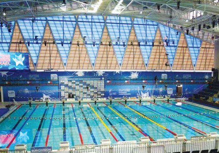 2015 European Short Course Swimming Championships