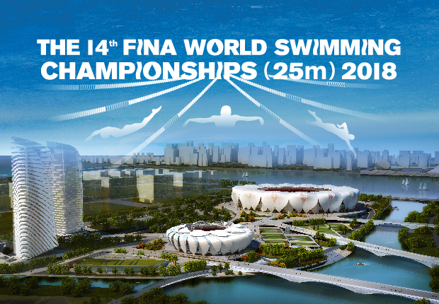 2018 FINA World Swimming Championships (SC)
